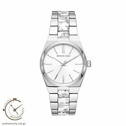 Channing Silver-Tone and marble effect watch